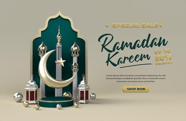 라마단 카림 해피 이드 무바라크 이슬람 축하 템플릿