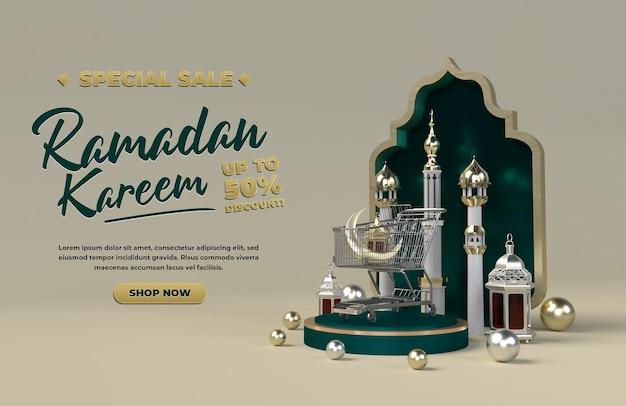 ラマダンカリーム幸せなイードムバラクイスラムのお祝いのテンプレート