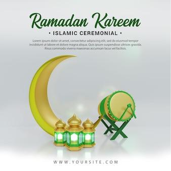 라마단 카림 이슬람 의식 3d 렌더링
