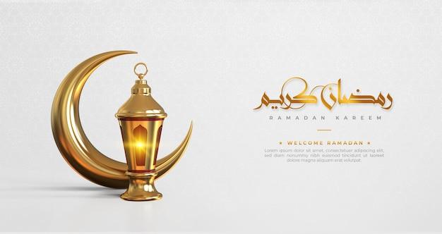Ramadan kareem islamic greeting background with 3d ramadan decorations