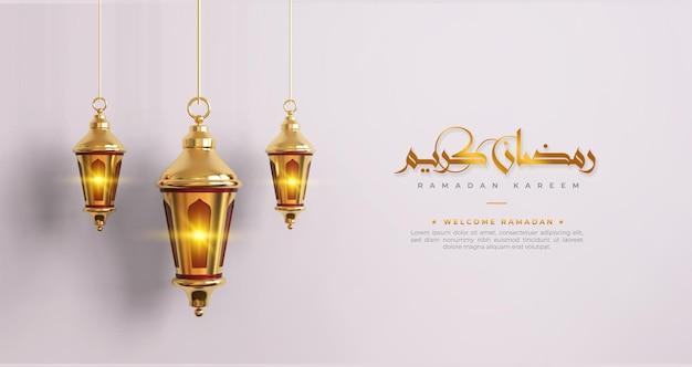 Рамадан карим исламский поздравительный фон с 3d украшениями рамадана