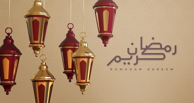 3dラマダン装飾とラマダンカリームイスラム挨拶の背景