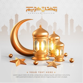 Рамадан карим исламское приветствие фон с полумесяцем, фонарем, звездой и арабским рисунком и каллиграфией