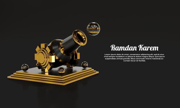 Рамадан карим шаблон миномета