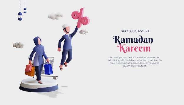 3dイスラム教徒のカップルのキャラクターとショッピングバッグとラマダンカリームセールバナーテンプレート