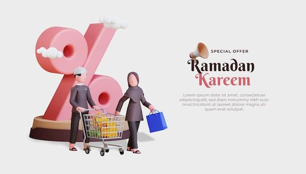Рамадан карим распродажа баннер шаблон с 3d персонажем мусульманской пары и корзиной для покупок