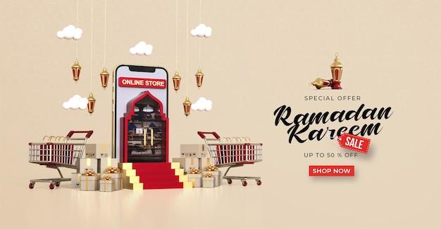 모바일 애플리케이션에서 3d 온라인 쇼핑이 가능한 라마단 카림 판매 배너 템플릿