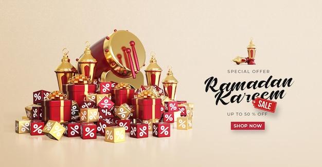 라마단 카림 판매 배너 템플릿