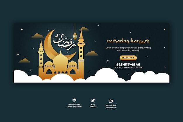 Рамадан карим традиционный исламский фестиваль религиозная обложка в facebook