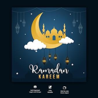 Рамадан карим традиционный исламский фестиваль религиозный баннер в социальных сетях