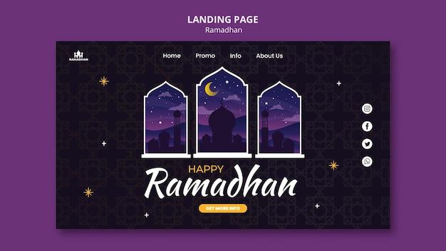 Иллюстрированный шаблон целевой страницы рамадана