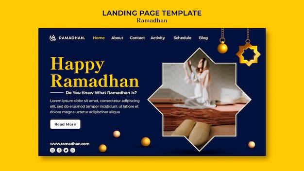 Рамадан шаблон целевой страницы