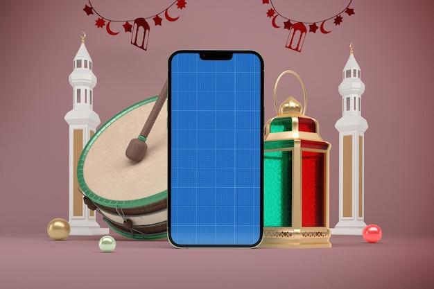 Рамадан телефон 13, версия 4