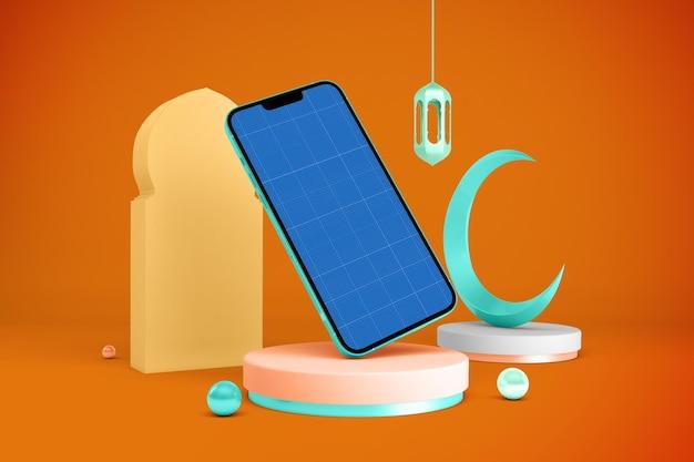 Рамадан, телефон 13