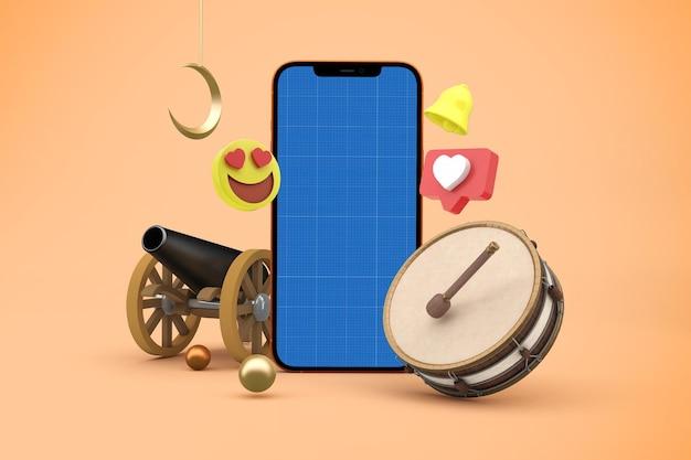 Ramadan phone