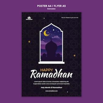 Рамадан шаблон плаката иллюстрированный