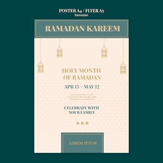 Рамадан шаблон печати с нарисованными элементами