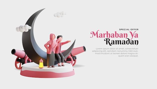 Рамадан продажа баннер шаблон с 3d персонажем мусульманской пары и большой луной