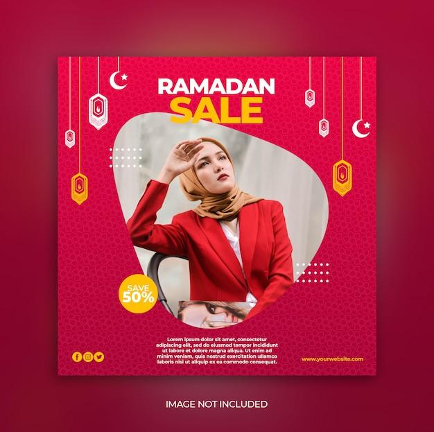 Рамадан продажи социальных медиа пост баннер шаблон или квадратный флаер