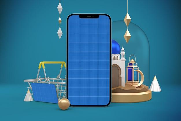 라마단 쇼핑 앱 모형