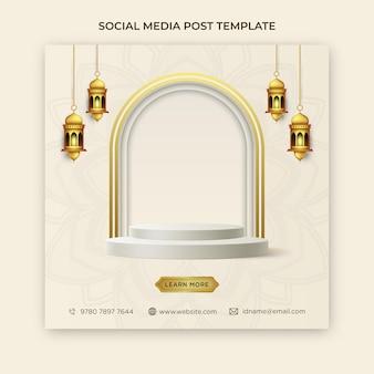 Ramadan social media post template