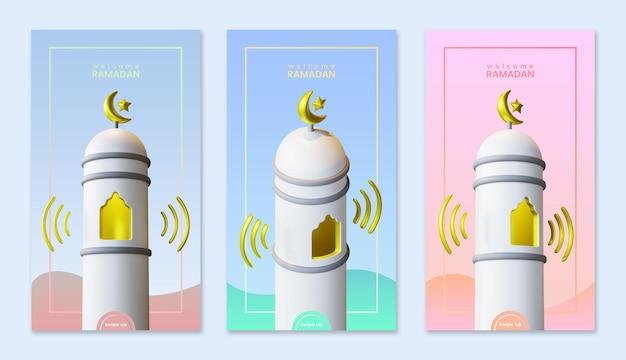 Шаблон истории в социальных сетях рамадан с 3d-рендерингом мечети и минарета