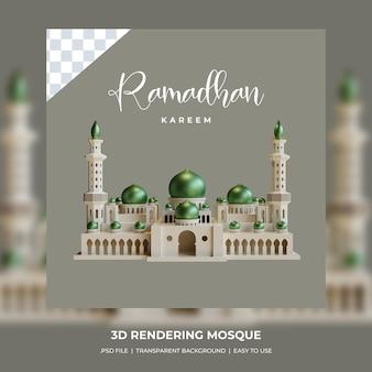Ramadhan kareem 3d 렌더링 모스크 건물 디자인