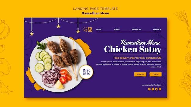 Modello di pagina di destinazione del menu ramadhan