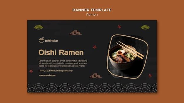 Ramen concept banner template