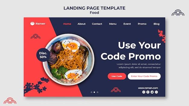 Ramen promo code landing page