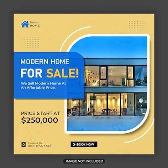 부동산 집 소셜 미디어 게시물 또는 인스타그램 게시물 디자인 광장 전단지 템플릿