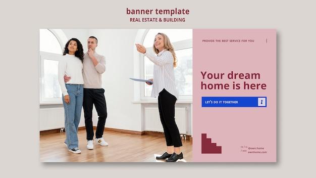 Недвижимость и строительство горизонтальный баннер