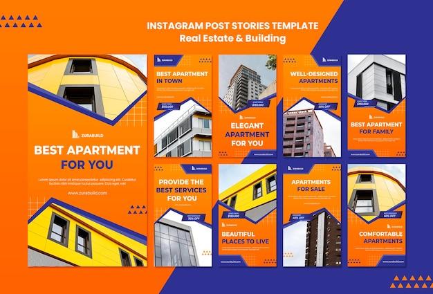 부동산 및 건물 Instagram 이야기 프리미엄 PSD 파일