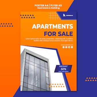 부동산 및 건물 포스터 템플릿