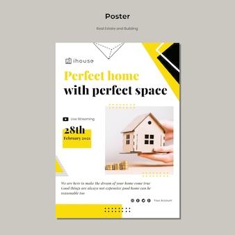 不動産と建物のポスターテンプレート