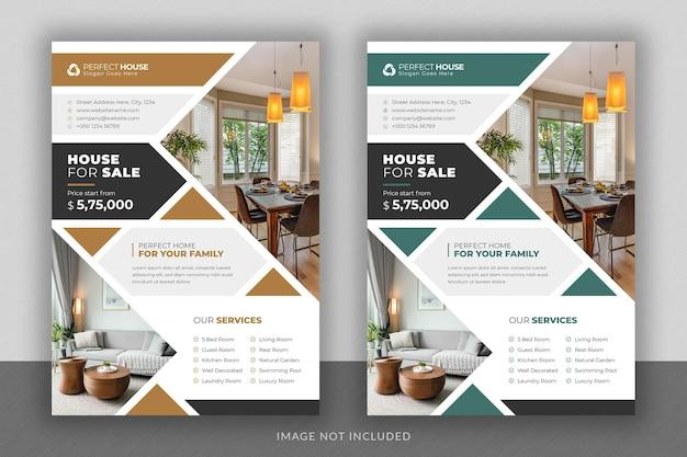 不動産ビジネスチラシのデザインとパンフレットの表紙のテンプレート
