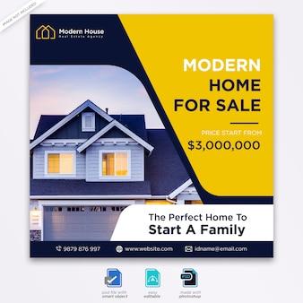 부동산 디자인 소셜 미디어 게시물 템플릿