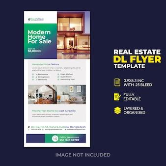 Real estate dl flyer psd шаблон дизайна