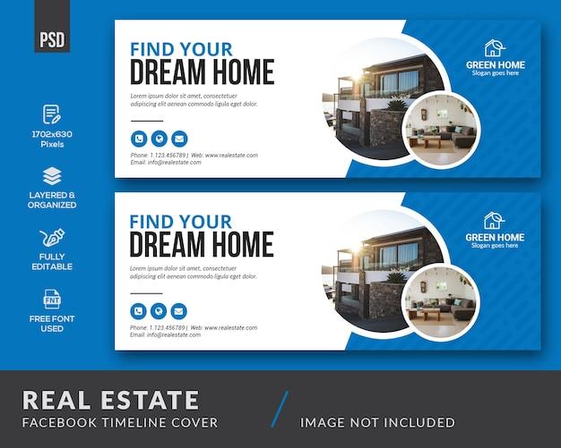 Обложка facebook о недвижимости
