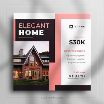 Недвижимость для продажи дома в социальных сетях пост баннер и квадратный веб-баннер рекламный шаблон