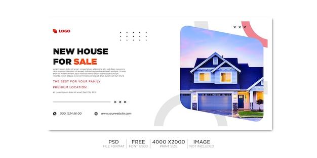 Обложка facebook и веб-баннер недвижимости