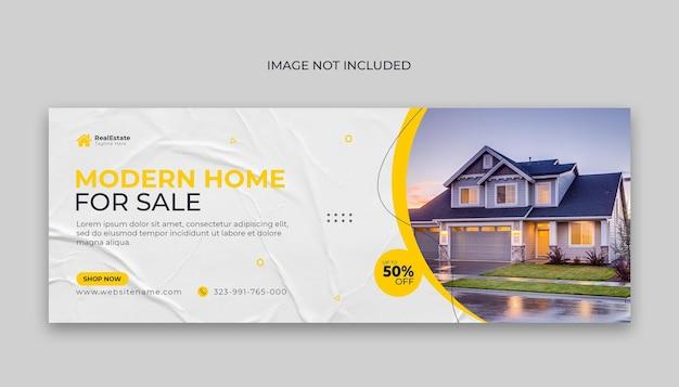 Обложка facebook и шаблон веб-баннера для продажи недвижимости