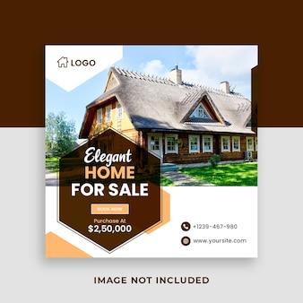 Шаблон баннера для продажи недвижимости в социальных сетях