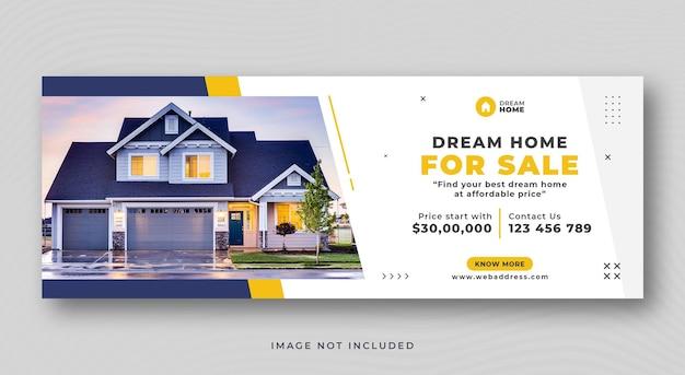Недвижимость дома обложка в социальных сетях и веб-баннер