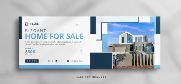 깨끗한 모형이 있는 부동산 집 부동산 페이스북 커버 또는 웹 배너 템플릿