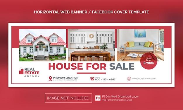 부동산 집 속성 가로 배너 또는 facebook 표지 광고 템플릿