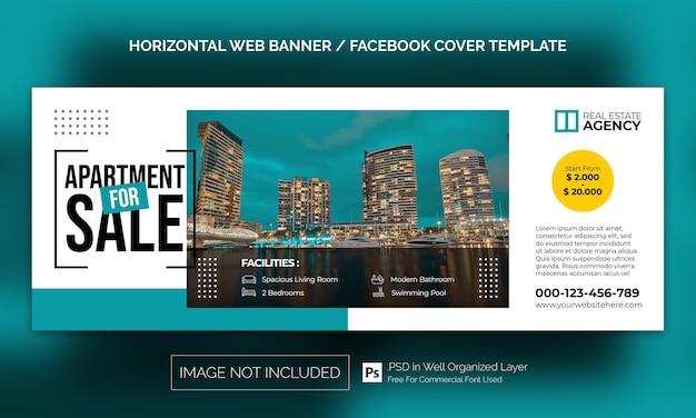 不動産ハウスプロパティ水平バナーまたはfacebookカバー広告テンプレート