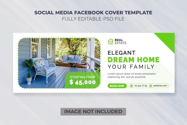 Горизонтальный баннер или обложка facebook, рекламный шаблон недвижимости, недвижимости