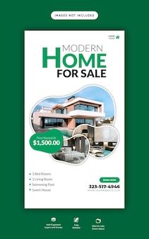 Modello di storia di instagram e facebook della proprietà della casa immobiliare
