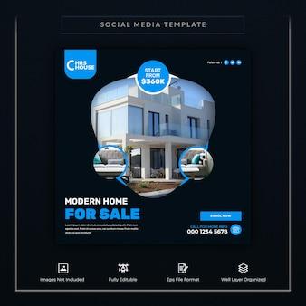 Рекламный шаблон поста в instagram или квадратного веб-баннера